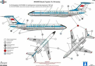 Revaro Decal Tu-134 Bulgarian Airlines Red Stripe Veb Plasticart 1//100