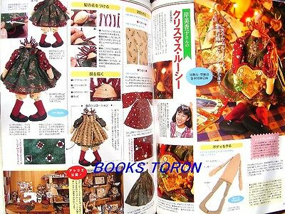 Country Dolls No.13 Christmas Doll..//Japanese Handmade Craft Pattern Book