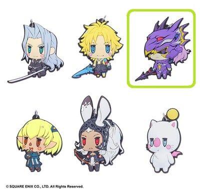 Square Enix Trading Rubber Strap 5 Cellphone Charm Final Fantasy V 5 Gilgamesh