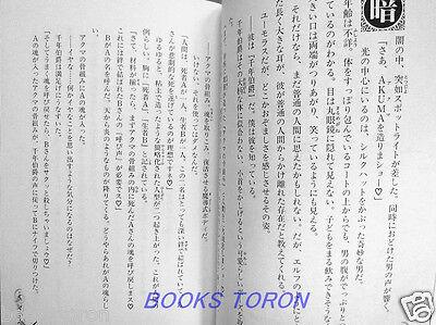 Katsura Hoshino //Japanese Book Japan D.Gray-man Reverse 1-3 Novel Complete set