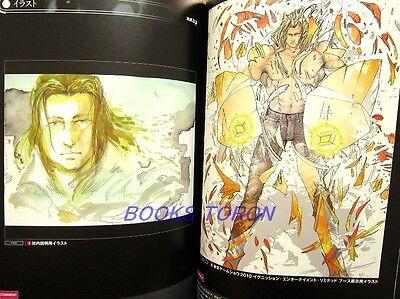 Collectibles El Shaddai Official Setting Data /japanese Game Art Book