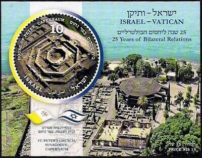Israel 2019 - Joint Issue With The Vatican - Archaeology - Sou/Sheet - Mnh & Fdc 2