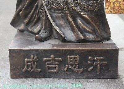 """Old Chinese Bronze copper Mongolia King Genghis Khan Jenghis Khan """"成吉思汗""""Statue 5"""