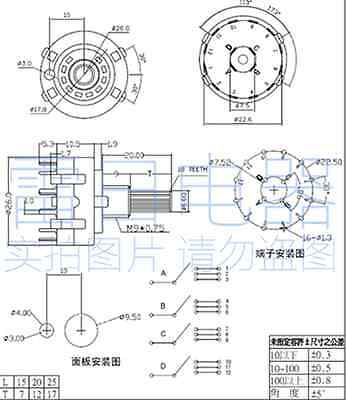Wiring A Rotary Switch | standard electrical wiring diagram on 6-way light switch diagram, easy 4-way switch diagram, 4 way switch ladder diagram, 4 way switch operation, 4 way dimmer switch diagram, 4 way switch troubleshooting, 4 way switch installation, 4 way light diagram, 4-way circuit diagram, 3-way switch diagram, 4 way switch wire, 4 way lighting diagram, 4 way switch schematic, 4 way switch circuit, 4 way wall switch diagram, 4 way switch building diagram, 5-way light switch diagram, 4 way switch timer,