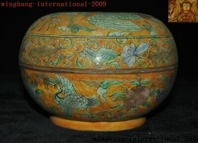 "6""Rare China yellow glaze Wucai porcelain peach Crane bird Storage Pot Box Boxes 5"