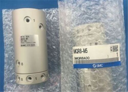1Pc New Smc MQR8-M5 Rotary Joint im 2