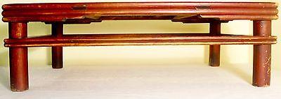 Antique Chinese Ming Kang Table (2609), Circa 1800-1849 2