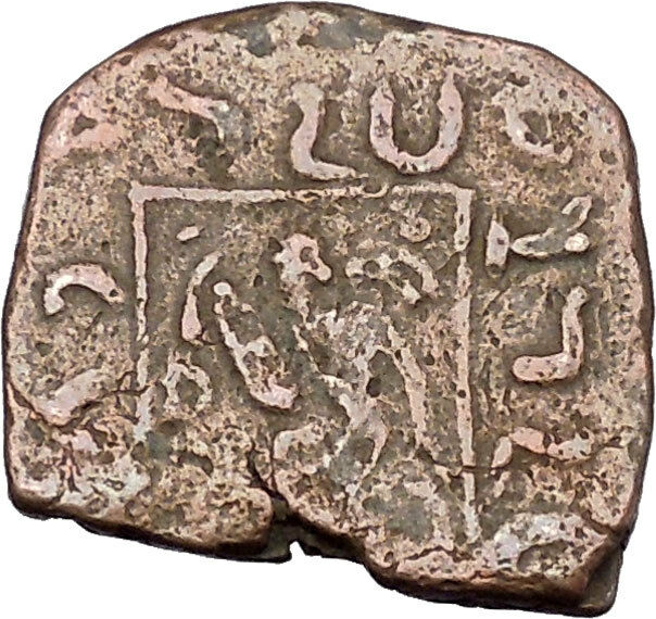 AZILISES 85BC INDO SKYTHIAN King Horse Hercules Ancient Greek Coin India i47070 2