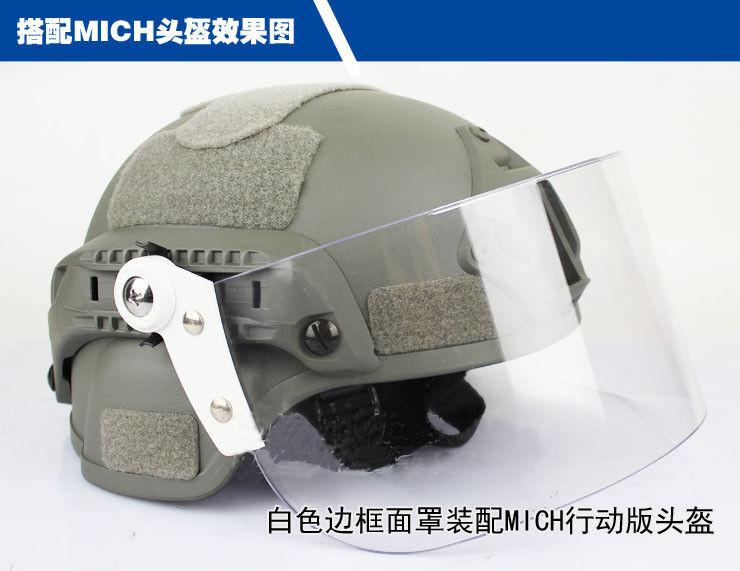 Tactical Helmet Visor Flip Up Face Lens Riot Mask for Fast MICH AF Helmet Guide