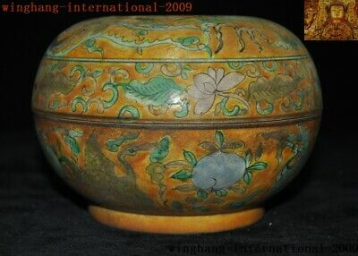 "6""Rare China yellow glaze Wucai porcelain peach Crane bird Storage Pot Box Boxes 4"