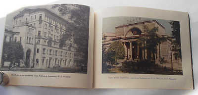1955 USSR Russian Soviet Architecture KIROVSKY AVENUE Illustrated Photo Album 7 • CAD $34.02
