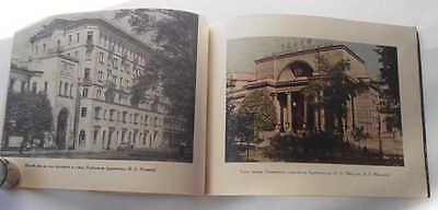 1955 USSR Russian Soviet Architecture KIROVSKY AVENUE Illustrated Photo Album 7