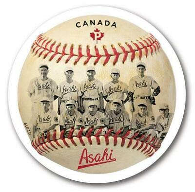 2019 Canada 🍁 ASAHI BASEBALL - First Day Cover; FDC 🍁 In-Stock NOW 2