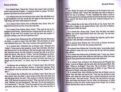 Kitab At-Tabaqat Al-Kabir Volume VIII: The Women of Madina (Paperback) 3