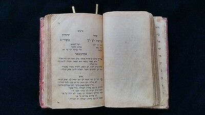 ~ Judaica Special Piutim Prayers - Casablanca/jerusalem Jewish  Document 1917