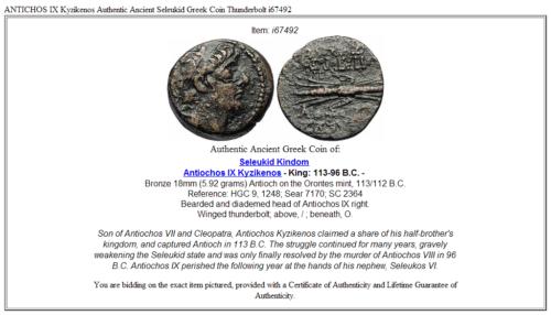 ANTIOCHOS IX Kyzikenos Authentic Ancient Seleukid Greek Coin Thunderbolt i67492 3