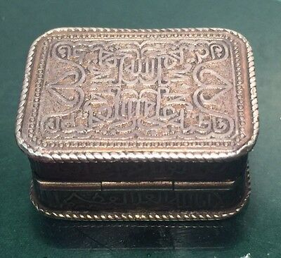 Islamic,Quran / Koran Box Pendant,Inscribed In Relief,Mixed Metal,Arabic,Scarce 4