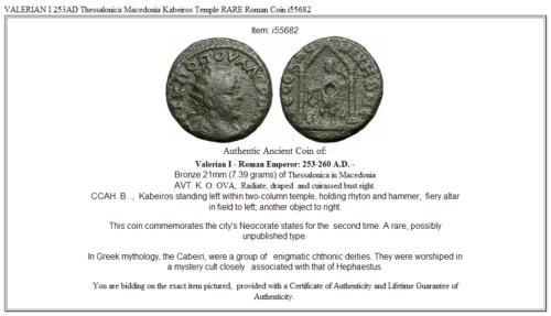 VALERIAN I 253AD Thessalonica Macedonia Kabeiros Temple RARE Roman Coin i55682 3