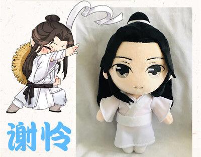Details about  /Tian Guan Ci Fu 天官赐福 Hua Cheng 花城 Xie Lian 谢怜 Handbag Backpacks Bag Student Gift