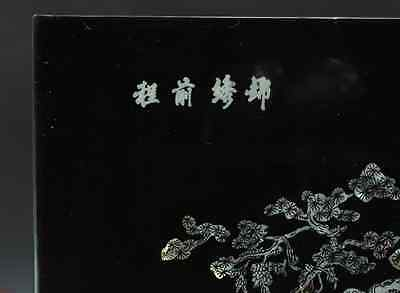 Chinese Old Screen Mother of Pearl 硯屏 /  KENBYO / W 34.2× H 30.3 [ cm ] 5