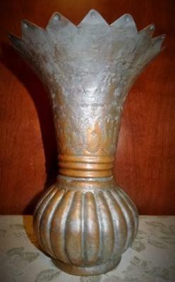 Antique Egyptian Solid Copper Hand Hammered Vase, Silver Wash, Ornate Markings