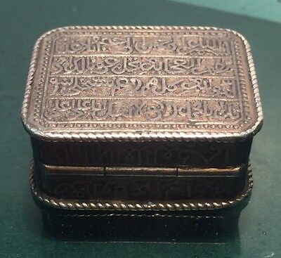 Islamic,Quran / Koran Box Pendant,Inscribed In Relief,Mixed Metal,Arabic,Scarce 2