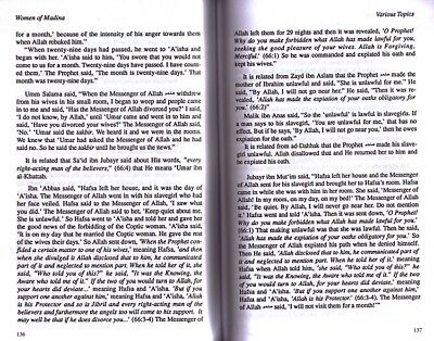 Kitab At-Tabaqat Al-Kabir Volume VIII: The Women of Madina (Paperback) 2