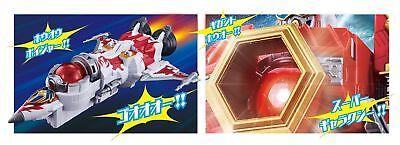 Bandai Uchu Sentai Kyuranger Kyutama  Combined 12 DX Gigant Houou