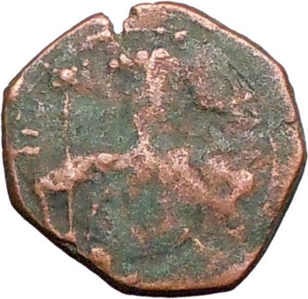 Manuel I Comnenus 1143AD Ancient  BYZANTINE Coin St George  i27567 2