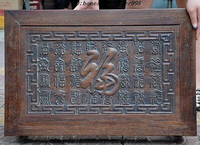 """24"""" Old Chinese Huanghuali Wood Hand Carved""""福""""Text Bat Ancient tables Book Desk 4"""