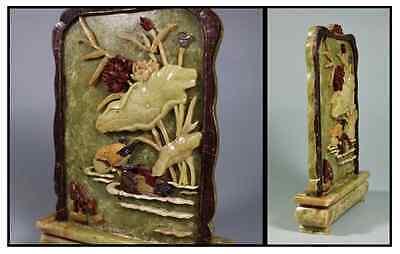 China Old  Ink Stone Screen shoushan stone 硯屏 /  KENBYO / Qing Dynasty 8