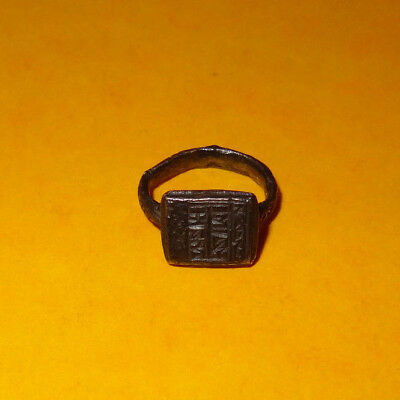 Byzantine ring - Original  ancient ring - medieval ring - silver - 11th/13th c. 3