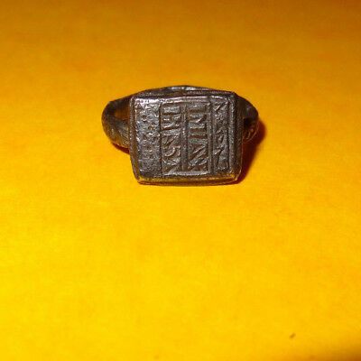 Byzantine ring - Original  ancient ring - medieval ring - silver - 11th/13th c. 2