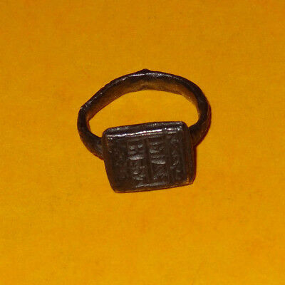 Ancient ring - Original  ancient ring - medieval - Byzantine ring - silver 7