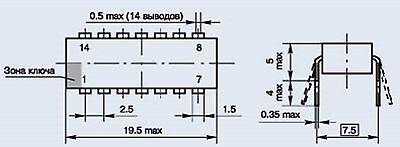 Microchip USSR  Lot of 50 pcs KR140UD5A = CA3015  IC