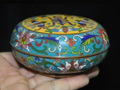 Chinese palace dynasty bronze Cloisonne wealth animal bat flower rouge box boxes 4