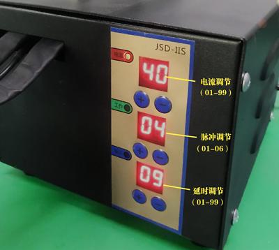 JSD-IIS 3KW Handheld Spot Welder 18650 Battery Welding Machine 110v/220v hot 7