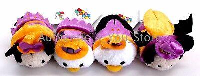 NEW Disney 2017 HALLOWEEN Mickey Minnie Donald Daisy Tsum Tsum Mini Plush Set 4