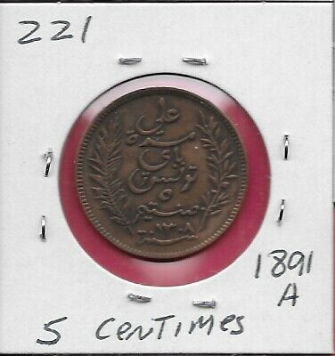 Tunisia French Protectorate 5 Centimes 1891-A Legend:ali,Value,Date Within Circl 2