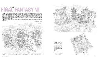 Kusanagi #5 Background illustration art book From Japan