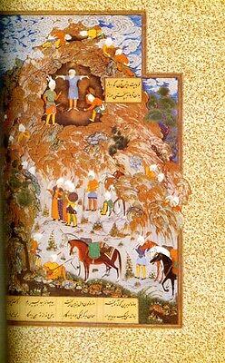 Persian Painting 16th Century Royal Safavid Manuscripts Palaces Warriors Gardens 5