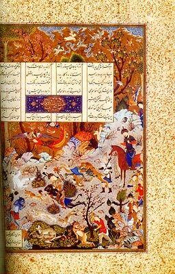 Persian Painting 16th Century Royal Safavid Manuscripts Palaces Warriors Gardens 4
