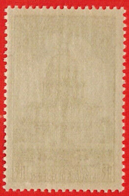 1947-Timbre France Neuf**Les plus grands Invalides de Guerre-Paris-Stamp-Yv.751 2