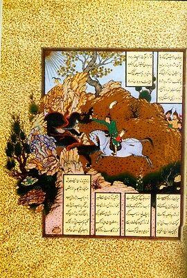 Persian Painting 16th Century Royal Safavid Manuscripts Palaces Warriors Gardens 6