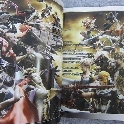 Art Guide Book JAPAN DISSIDIA FINAL FANTASY Ultimania Alfa