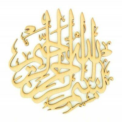 Allah Muhammad Islamic Wooden Wall Art Calligraphy Arabic Living Room decals Mdf 7