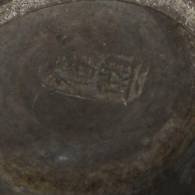 Antik Chinesisch Zinn Tee Schale Signiert 19. C
