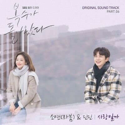 MY STRANGE HERO OST 2019 Korean TV Show K-Drama O S T CD+Booklet K-POP  Sealed