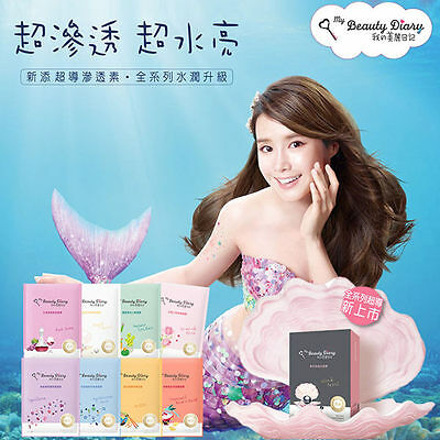 Buy 5 Get 1 Free [My Beauty Diary] Duo Serum Intensive Moist Facial Masks 1Pc 3