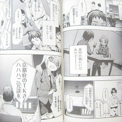 corpse party book of shadows manga